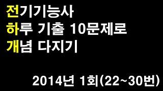 박정호샘의 전하개 (전…