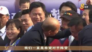【台湾大选】香港课题与两岸关系 牵动台湾选情