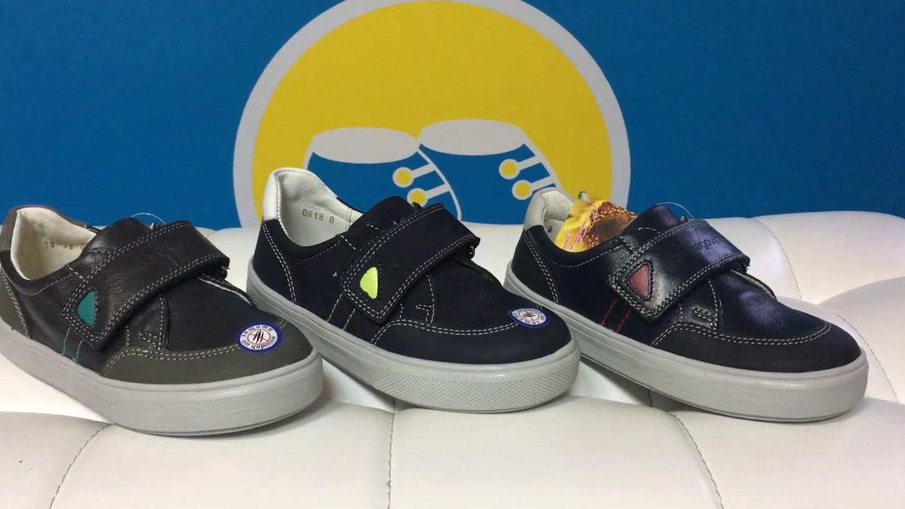 98ad77be9 Полуботинки Shagovita для мальчика 19СМФ 31142 Темно-серый - Башмачки -  интернет-магазин детской обуви
