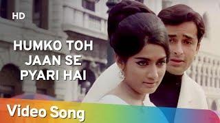Humko Toh Jaan Se Pyari Hai Naina 1973 Shashi Kapoor Moushumi Chatterjee Filmi Gaane