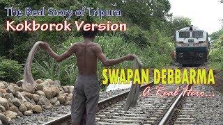 "SWAPAN DEBBARMA ""A REAL HERO"" KOKBOROK DOCUMENTARY ON REAL STORY"