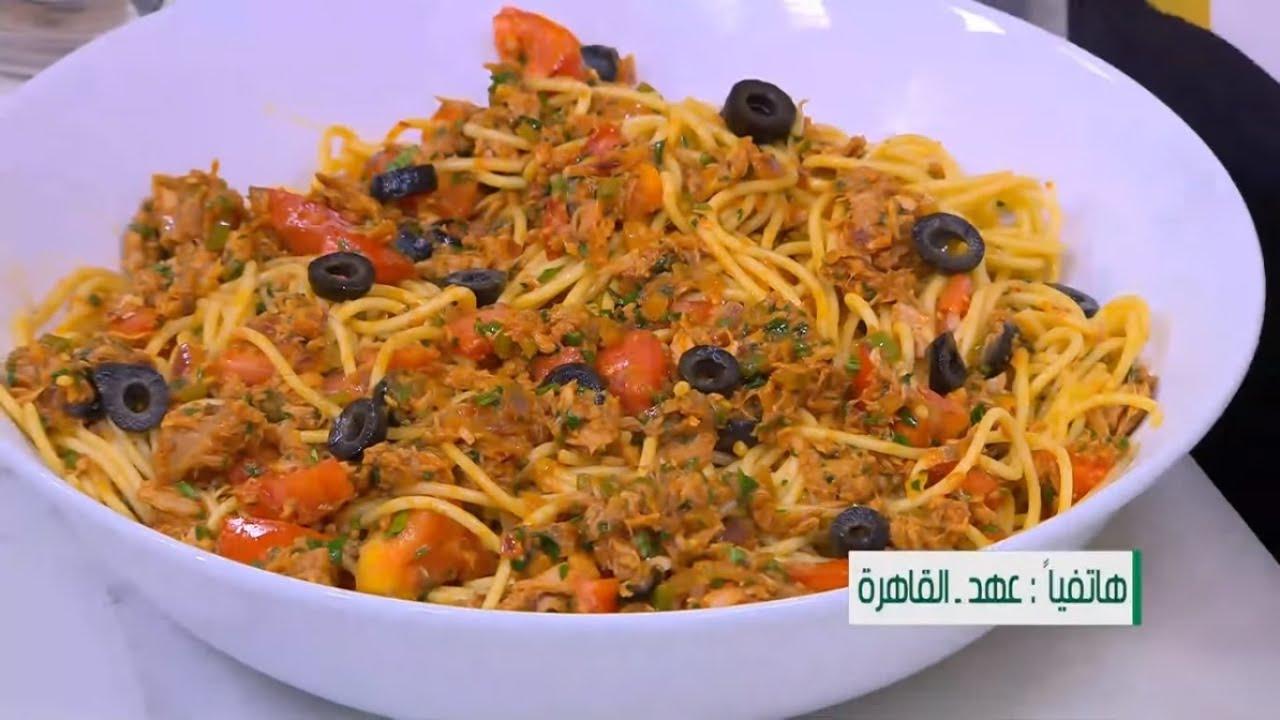 مكرونه التونه الحاره والطماطم :   نجلاء الشرشابي