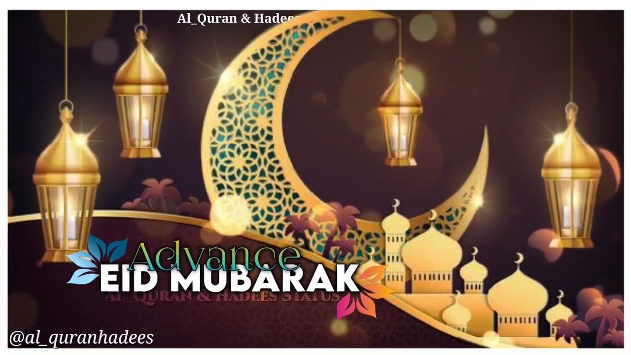 Download Advance eid mubarak status || Eid mubarak status || Pyari mama pyare papa eid mubarak status