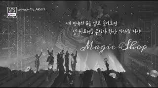 BTS (방탄소년단) - 'MAGIC SHOP' MV [ARMY VERSION] Mp3