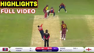 West Indies Vs England Full Match Highlights | WI VS ENG HIGHLIGHTS | WI VS ENG | MOEN ALI GAYLE