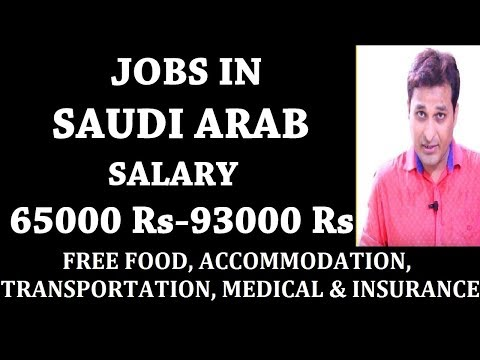 JOBS FOR FRESHERS (SALARY  65000-93000 INR) - IN  SAUDI ARAB  | HINDI | URDU