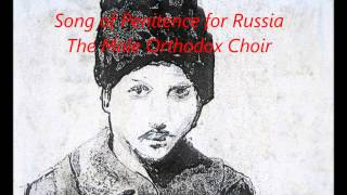 Song of Penitence for Russia The Male Orthodox Choir