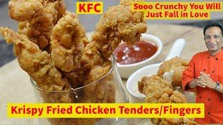 Krispy Fried Chicken Fingers - Krispy Fried chicken - Fried Chicken -Spicy KFC Fried Chicken Tenders