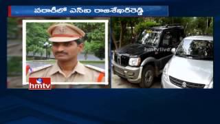SI Rajashekar Reddy Held for Demanding Bribe from Red Sanders Smugglers | HMTV