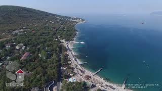 аэросъемка села Кабардинка (Старый парк)