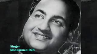 lo bhor hui panchhi nikle talash me dane dane ki..Rafi_Shailendra_Salil Chaudhary..a tribute