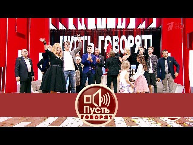 Специальный выпуск: Алла Пугачева и ее самые близкие. Пусть говорят. Выпуск от 15.04.2019