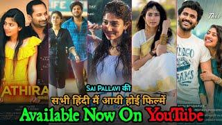 Top 10 Sai Pallavi Movies In Hindi | Sai Pallavi All Hindi Movies | Now Available YouTube | New 2020