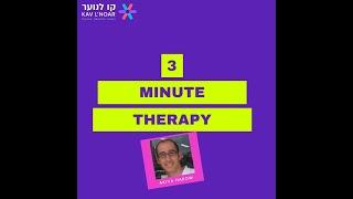 Akiva Harow - Pre Tisha B'Av 3 Minute Therapy