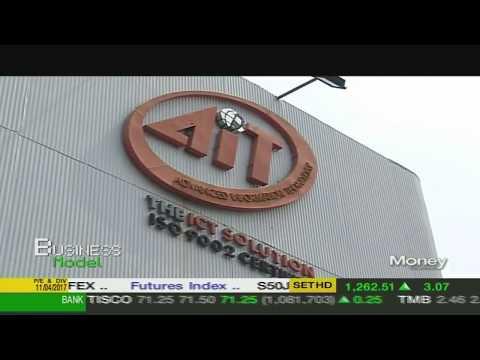[Live!] Business Model | AITรับเหมาไอทีภาครัฐ  # 12/04/60