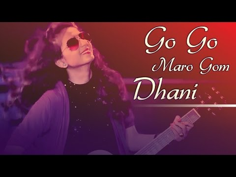 Kinjal Dave 2016 Dj | Go Go Maro Gom Dhani | Gujarati DJ Mix Song | ROCK REMIX | FULL VIDEO Song