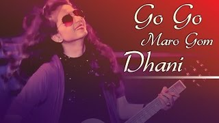 Kinjal Dave 2016 Dj , Go Go Maro Gom Dhani , Gujarati DJ Mix Song , ROCK REMIX , FULL VIDEO Song