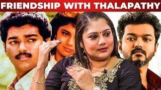 """Thalapathy Vijay Engayo Poitaaru"" Actress Yuvarani Opens Up | Friendship with Vijay"