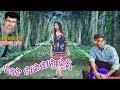 Mate naiparu bhuli santanu sahu sambalpuri song super hit koshli old odia album