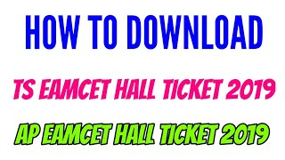 How to download TS EAMCET Hall ticket 2019 (20 APRIL) || AP EAMCET HALL TICKETS 2019