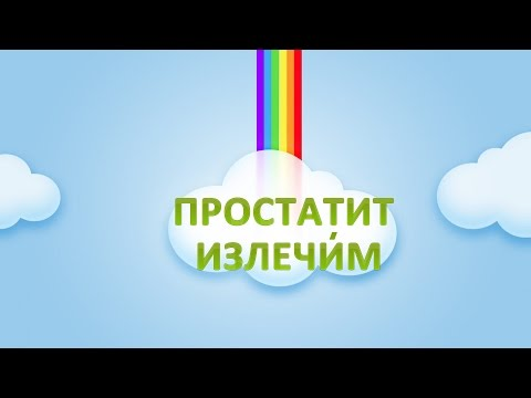 Витафон: отзывы отрицательные, инструкция по применению