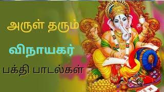 tamil god songs latest