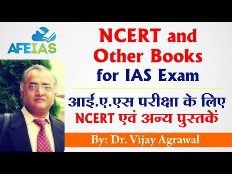 4th Pillar of UPSC IAS preparation: NCERT and suggested Books   Dr. Vijay Agrawal   IAS Coaching