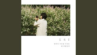 Provided to by genie music 엄마의 프로필 사진은 왜 꽃밭일까 mom in the garden (inst.) · 김진호 kim jinho ℗ 2019 목소리 released on: ...