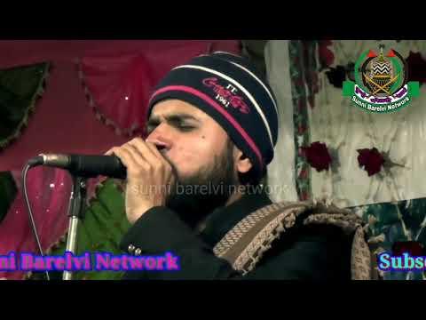 Aaqib Raza Allahabadi ✅Letest Andaz ! Labo pe jiske duroodo Salam aayega Mob. 9415889202