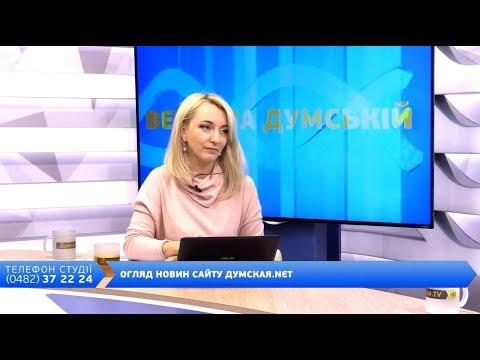 DumskayaTV: Вечір на Думській. Жанна Жукова, 16.11.2018