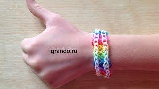 Как плести Браслет Бесконечность из резинок видео урок | How To Make Rainbow Loom Infinity Bracelet