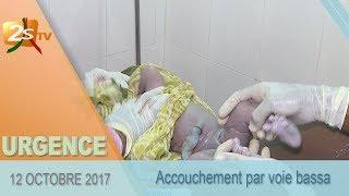 URGENCES : ACCOUCHEMENT PAR VOIE BASSE - 12 OCTOBRE 2017