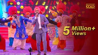 Ammy Virk | LIVE Performance | PTC Punjabi Film Awards 2017 | Biggest Celebration | PTC Punjabi Gold