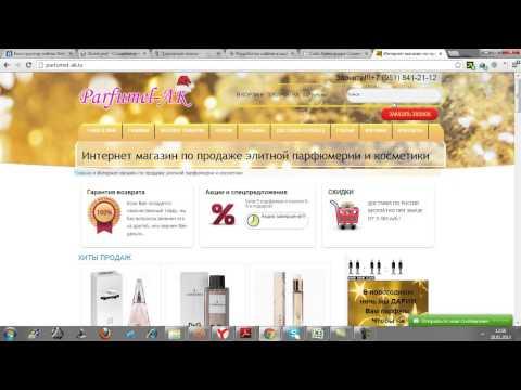 Как открыть интернет-магазин в 2 клика? Разбор площадок интернет-магазинов.avi