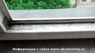 Реставрация пластиковых окон(, 2015-07-09T14:19:05.000Z)