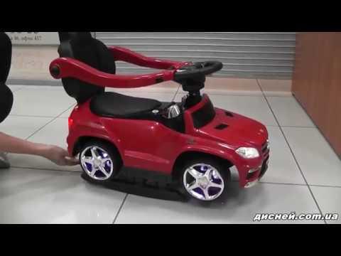 Детская каталка-толокар M 3186 L-3 Mercedes, мягкое сиденье, красный - дисней.com.ua