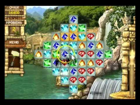 Долина Богов играть бесплатно в игры