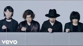 クリープハイプ - 「イト」MUSIC VIDEO (映画「帝一の國」主題歌)