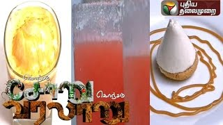Konjam Soru Konjam Varalaru 02-08-2015 spl show full hd youtube video 2.8.15 Puthiyathalaimurai Tv Shows 2nd August 2015