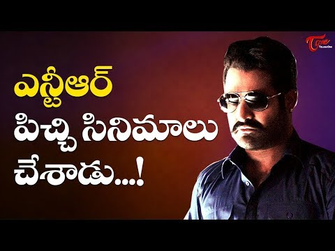NTR Acted In Meaningless Films #FilmGossips