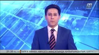 ДТП в Акмолинской области: погибли 4 человека