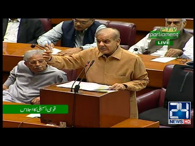 Shahbaz Sharif Responds to PTI Budget in National Assembly | Part 2 | 19 June 2019