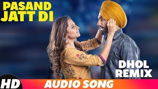 Pasand Jatt Di (Dhol Mix Audio) | Qismat | Ammy Virk | Sargun Mehta | Jaani | Sukh-E | New Song 2018