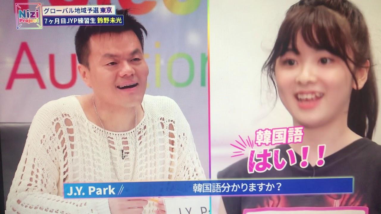 鈴野 未 光 jyp