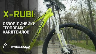 hEAD X-Rubi   Обзор линейки топовых горных велосипедов