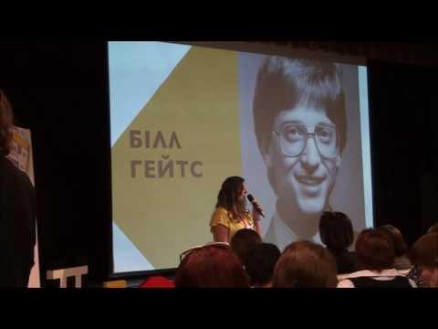 EdCamp 2017 Global Teacher Prize UKRAINE