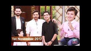 Salam Zindagi With Faysal Qureshi - Guest: Iqrar Ul Hassan & P…