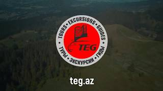 Туры, экскурсии, гиды по всему Азербайджану. Tours, excursions, guide in all Azerbaijan.