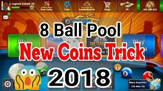 8 ball pool hacking 2018.Blade tuber by Picasso.