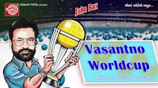 Gujarati Letest Comedy ||Vasantno Worldcup-2 ||Vasant Paresh